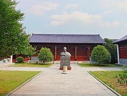 Zheng He Culture Park
