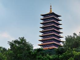 Usnisa Pagoda