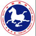 国家旅游局