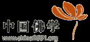 中国佛学网