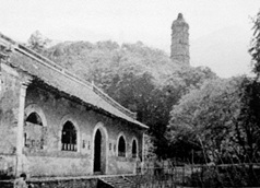 西暦1636-1948年