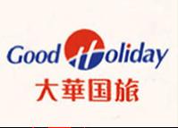 南京大华旅游有限责任公司
