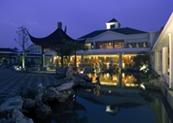 湖滨金陵饭店