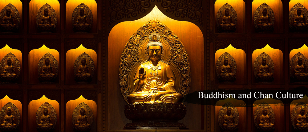 Buddhism and Chan Culture