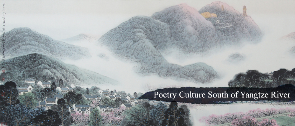 Poetry Culture in the Southern Part of Yangtze River