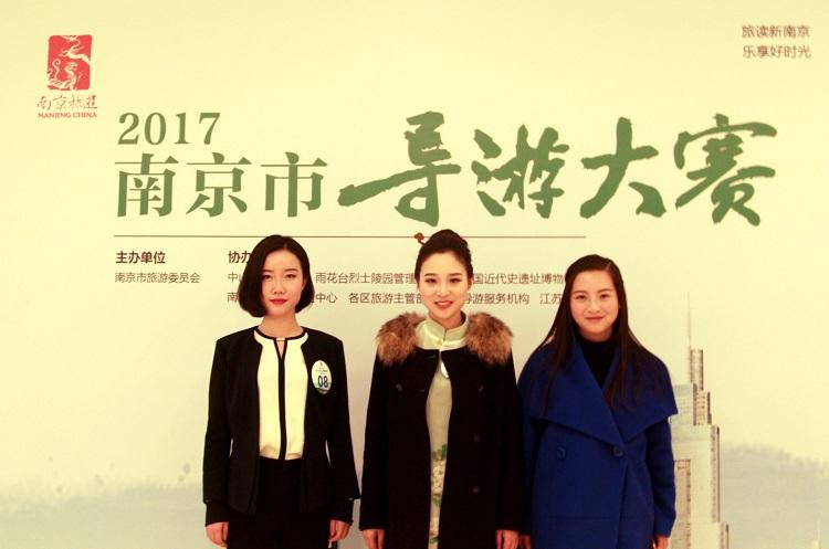 2017南京市导游大赛,牛首山再夺荣誉!
